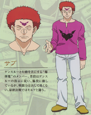 Sub G.I Design (2011 Anime)
