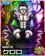 Chrollo card 02