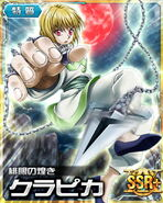 Kurapika card 46