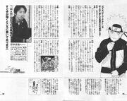 Togashi x Kishimoto 2