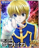 HxH Battle Collection Card (1077)