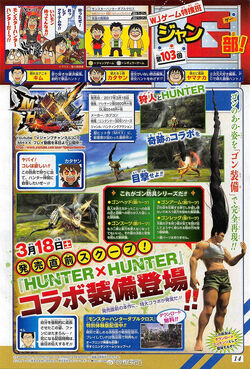 Monster Hunter XX Gon-san