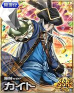 Kite - Pirate ver card+