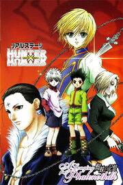 Hunter × Hunter- Real Stage Cover