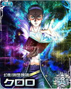 HxH Battle Collection Card (1030)