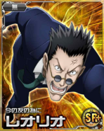 HxH Battle Collection Card (564)
