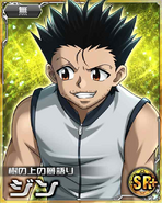 Ging card 02