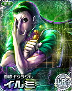 HxH Battle Collection Card (1054)