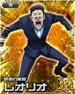 HxH Battle Collection Card (237)