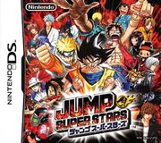 Jumpsuperstars