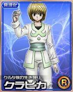 Kurapika card 14