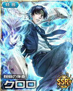 Chrollo card122