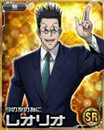 HxH Battle Collection Card (549)
