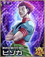 HxH Battle Collection Card (99)