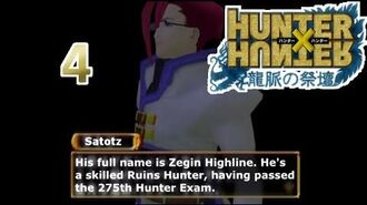 PS2 Hunter x Hunter Altar of Dragon Part 4 (English Sub)