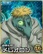 HxH Battle Collection Card (120)