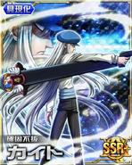 Kite card 05