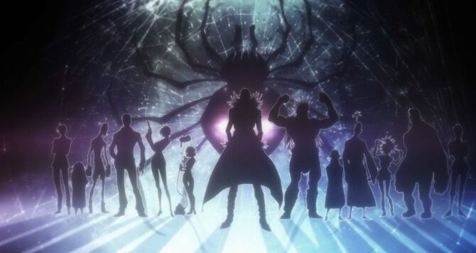 Silhouette of the Phantom Troupe 2011