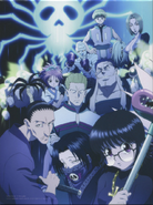 Phantom Troupe members poster