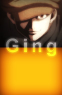 Ging-portal