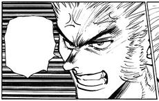 Uvogin Manga