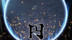 Nobunaga En