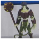 Kaioh Toy