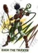Kaioh 2
