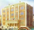Hotel di Venezia