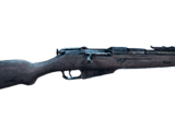 Mosin-Nagant M1891