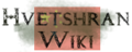 Wiki-wordmark ZH.png