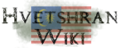 Wiki-wordmark MS.png