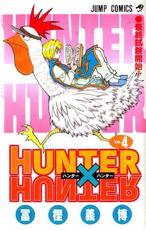 Hunter X Hunter v04