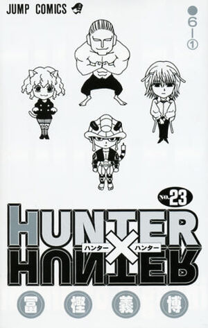 Volume23cover
