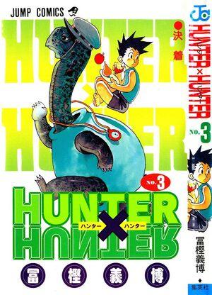 Hunter X Hunter v03