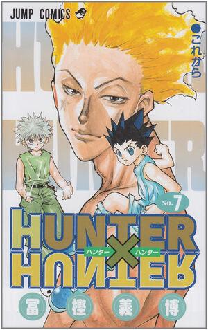 Hunter X Hunter v07