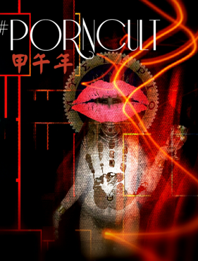 THE PCM-PPh