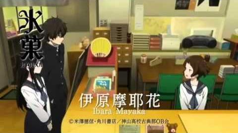 TVアニメ『氷菓』PV