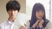 Hyouka live action lead cast