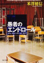 Kotenbu-cover-2