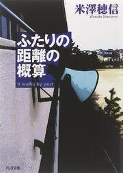 Kotenbu-cover-5