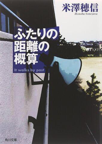 File:Kotenbu-cover-5.jpg