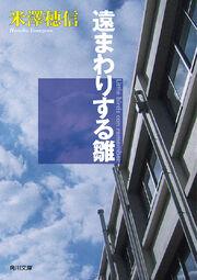Kotenbu-cover-4