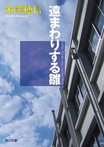 File:Kotenbu-cover-4.jpg