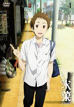 RE DVD Jacket 4