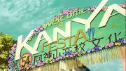 Kanya Festival sign