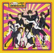 Drama CD cover 1