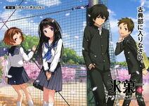 Hyouka manga
