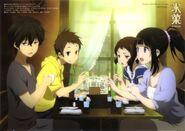 Kotenbu coffee shop