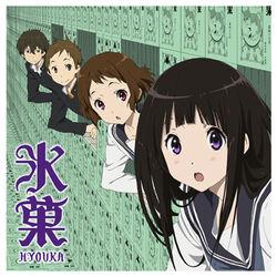 Yasashisa no Riyuu